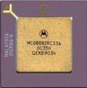 MC68882RC33A