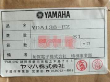YDA138-EZ