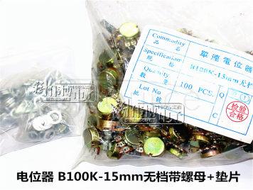 B100K=15mm