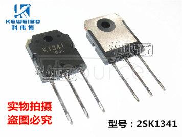 2SK1341/K1341