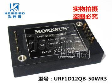 URF1D12QB-50WR3