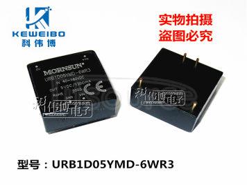 URB1D05YMD-6WR3