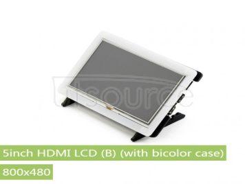 5inch HDMI LCD (B) + Bicolor case