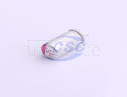 APAQ Tech 160AREP331M05A1(5pcs)