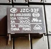 JZC-33F-012-HS3(555) JZC-33F-12V 12V 5A 4PINS