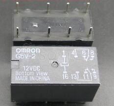G5V-2-12VDC replace G5V-2-DC12V replaceG5V-2-12V 12V 2A 8PINS