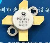 MRF492A