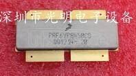 PRF6VP8450CS