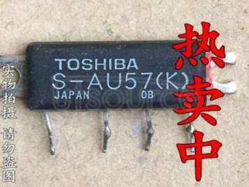 S-AU57(K)