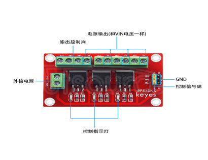 keyestudio 3-Channel IRF540NS Large Current MOS Module For Arduino The keyestudio 3-channel IRF540NS large current MOS module uses 3-channel MOS switch, which is applied to operate the large current with small current, similar to a relay element. It can be applied to drive the Servo, large current LED light, etc. When using, input the voltage less than 40V to the terminal block VIN GND, the voltage of V+ block is equal to VIN block.