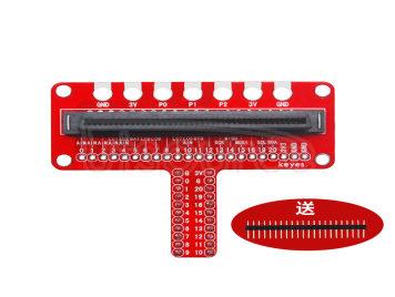 Micro:bit motherboard golder finger shield GPIO T type Breakout Adapter Board Maker Parts