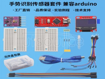APDS-9960 Gesture recognition Sensor Kit Nano Controller Display Set OLED For Arduino