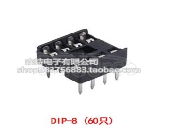 IC DIP8