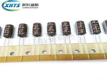 NIPPON CHEML-CON EKY-160ETD471MH151 DIP Capacitors 16V470UF KY 8X15