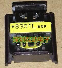SI-8301
