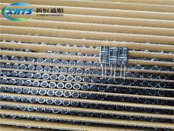 RUBYCON 400KXW47MEFC12.5X30 DIP Capacitors 400V47UF KXW 12.5X30