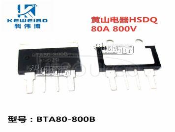 BTA80-800