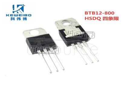 BTB12-800=ST BTB12-800CWRG BTB12-800CW