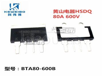 BTA80-600