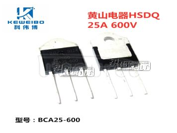 BCA25-600