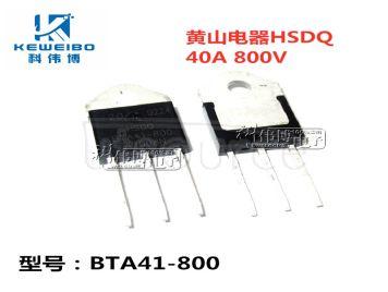 BTA41-800