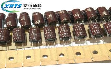 NIPPON CHEML-CON EKME500ELL221MJ16S DIP Capacitors 50V220UF KME 10X16