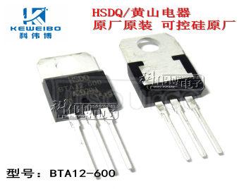 BTA12-600