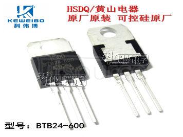BTB24-600