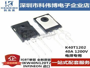 IKW40N120T2=K40T1202