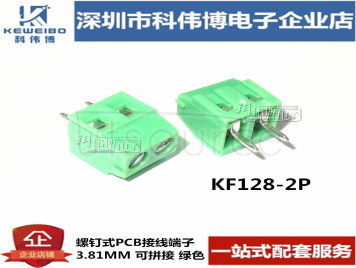 3.81x2 green terminal, locking screw