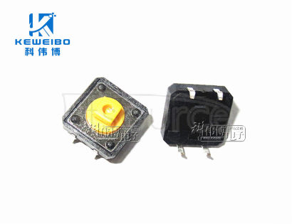 12x12x7.3mm plug-in button yellow head without column