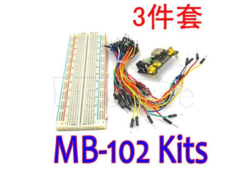 MB102 advanced large bread board + power module +65 bread line DIY kit