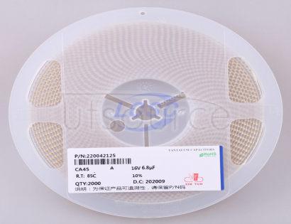 CEC(Shenzhen Zhenhua XinYun Elec) CA45-A-16V-6.8uF-K(5pcs)