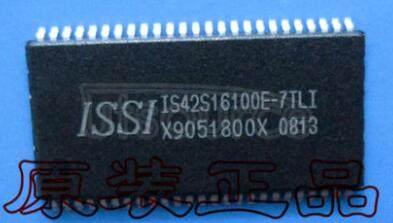 IS42S16100E-7TLI