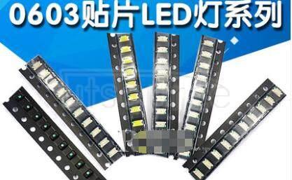 0603 LED SMD Orange light emitting diode (20pcs)