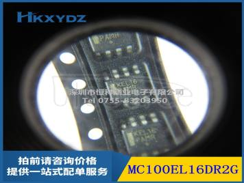 MC100EL16DR2G