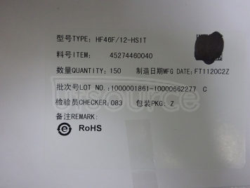 HF46F-12-HS1T(310)(335)