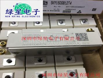 SKM150GB12T4