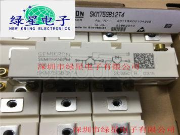 SKM75GB12V