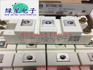 SKM75GB176D