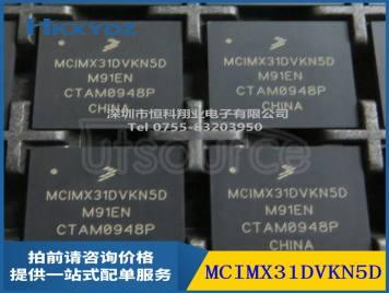 MCIMX31DVKN5D