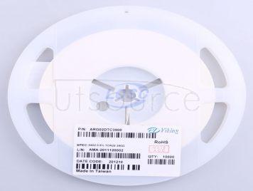Viking Tech ARG02DTC3900(50pcs)