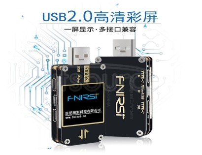 FNB38 current voltmeter USB tester QC4 + PD3.0 2.0 PPS fast charging protocol capacity