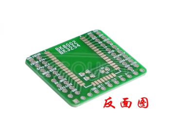 (empty board) Bluetooth audio module BK8000L adapter board size 2.2x2.9cm