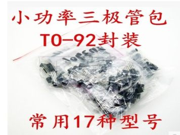 There are 17 kinds of commonly used low-power triodes, such as S9012, S9013, S9014, S8050, S8550