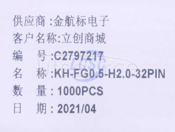 Shenzhen Kinghelm Elec KH-FG0.5-H2.0-32PIN(7pcs)