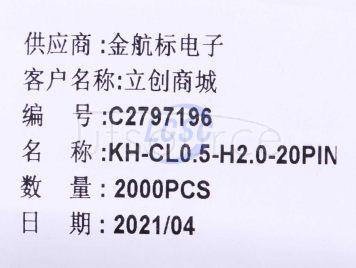 Shenzhen Kinghelm Elec KH-CL0.5-H2.0-20PIN(37pcs)