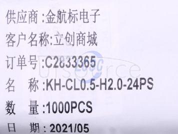 Shenzhen Kinghelm Elec KH-CL0.5-H2.0-24PS(11pcs)