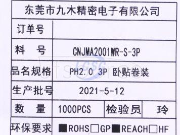 CNJM CNJMA2001WR-S-3P(10pcs)