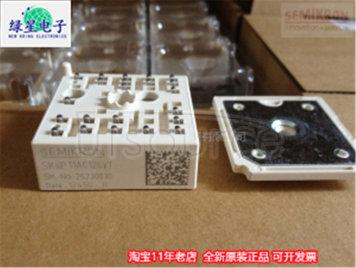SKIIP11AC126V1